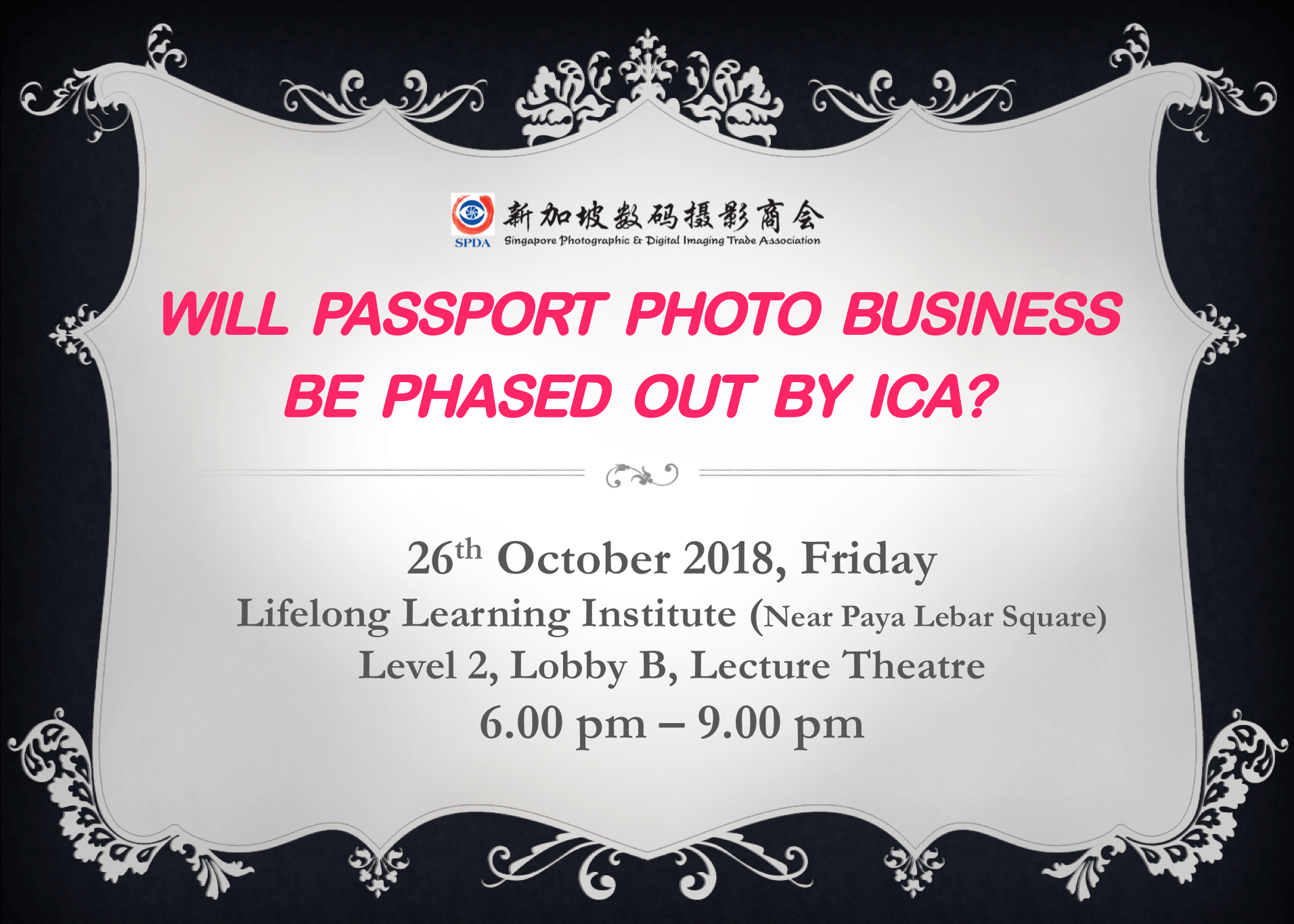 Will passport photo business be phased out by ICA